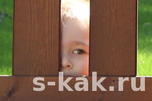 Как помочь ребенку преодолеть страх