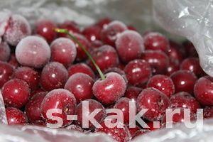 Как заморозить правильно ягоды