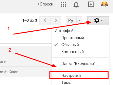 Как выйти из Гугл аккаунта удаленно на всех устройствах