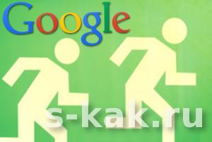 Как выйти из Гугл аккаунта