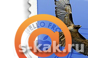 Как настроить почту Mail.ru на Mac