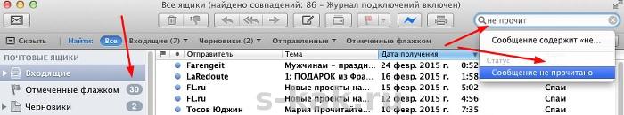 найти письма, которые не были прочитаны в Mac Os