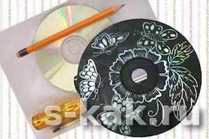 Как сделать гравюру на старом CD