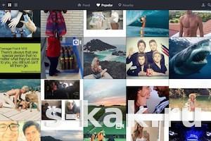 Как сохранить фото и видео из Инстаграм на компьютер