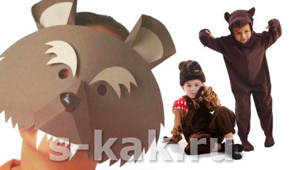 Как сделать костюм медведя своими руками