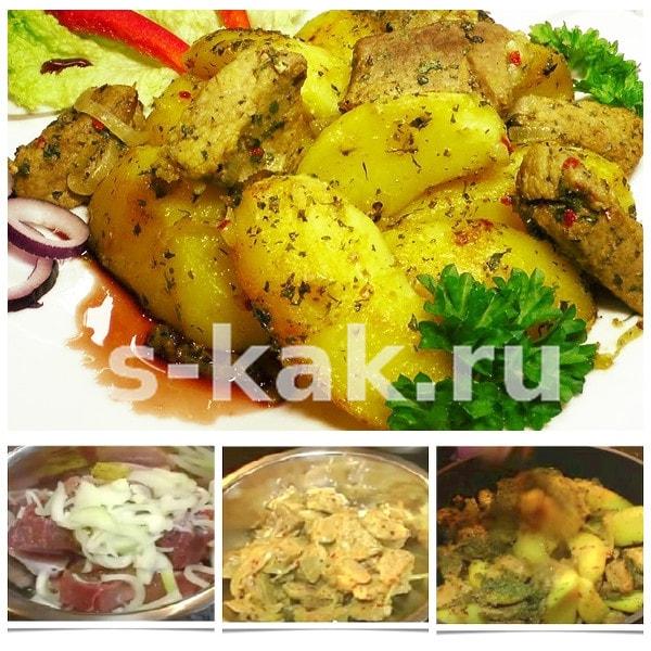 Рецепт оджахури. Как приготовить оджахури из свинины