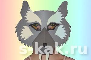 Как сделать маску волка. Шаблон для вырезания из бумаги