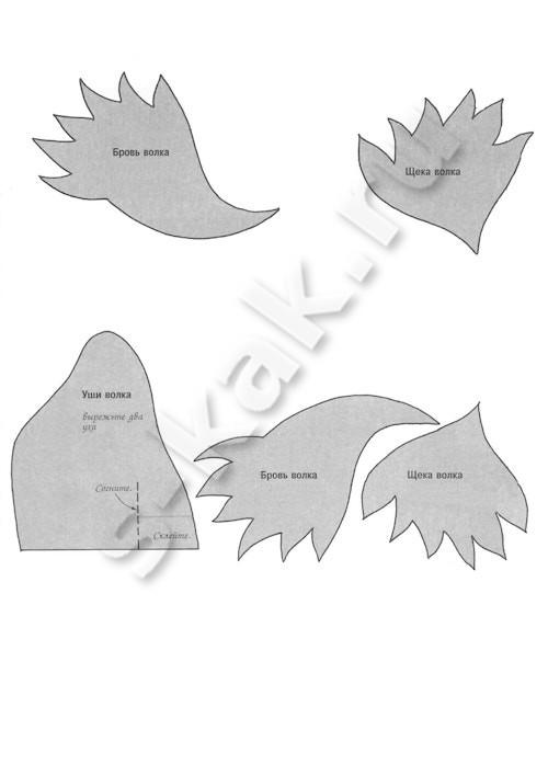 Маска волка - шаблон для выкройки №2