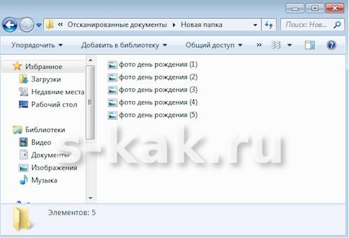 переименовка файлов группой