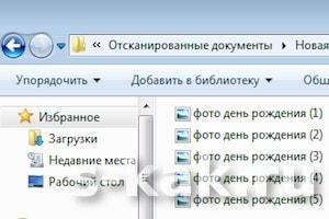 Как переименовать несколько файлов сразу