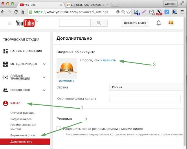 youtube_nazvanie2-min