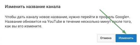 youtube_nazvanie3-min
