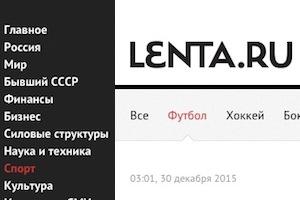 Как читать закрытые комментарии к новостям на Lenta