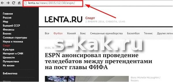 ак читать закрытые комментарии к новостям на Lenta.ru