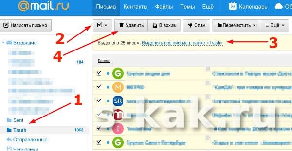Как удалить все письма сразу на Mail ru