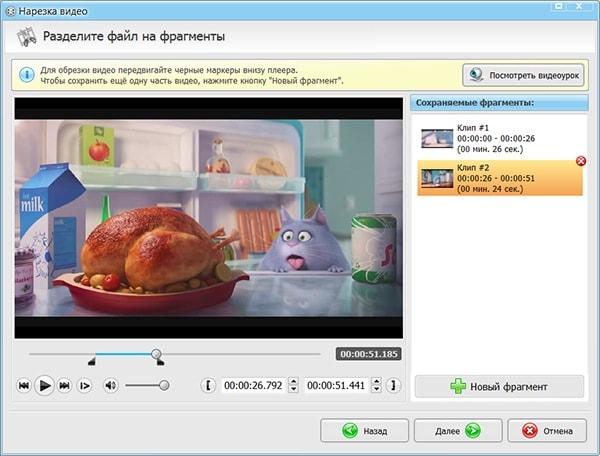 Как нарезать видео, монтаж видео