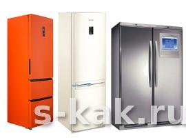 Как выбрать холодильник с сухой заморозкой