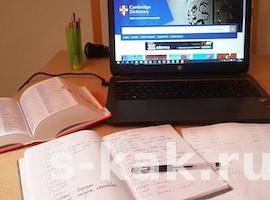 Как увеличить словарный запас без скучной зубрежки
