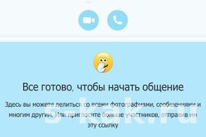 Как пользоваться Skype без пароля и логина