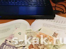 Как заработать на отзывах реальные деньги